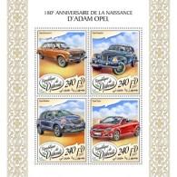 Djibouti 2017 Car Automobile Adam Opel - Djibouti (1977-...)