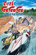 Mach GoGoGo The Mach 7 Full Version ( Aoshima ) 1/24 - Cars