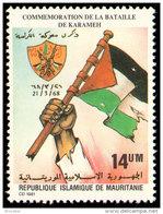 Mauritanie 0500** Bataille De Karameh - MNH - - Mauritanie (1960-...)