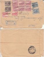 Pakistan  1980's   1R  Passport & Visa Stamp  Used As Postage  On Registered Cover  #  00908   D - Pakistan