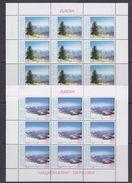 Europa Cept 1999 Macedonia 2v 2 Sheetlets ** Mnh (37013) - 1999