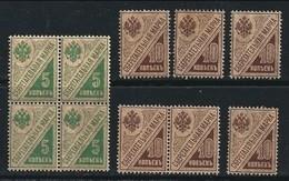 RUSSIA 1918 - Repubblica Socialista - Marche Di Risparmio - N. M2 /3 ** - Cat. 64 € - Lotto N.  4264 - Nuovi