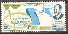 EGYPTE    -   Poste Aérienne.  1975.  Président Sadate  /  Canal De Suez  /  Bateaux.  Neuf (*) - Poste Aérienne