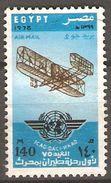 EGYPTE    -   Poste Aérienne.  1976.  Avion Biplan.  Oblitéré - Poste Aérienne