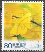 Japon  - Gouvernements Locaux  - Y&T N° 5228 -  Oblitéré - Usati