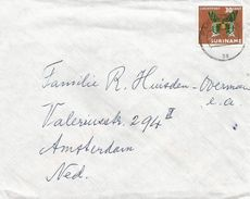 Suriname 1976 Paramaribo Green-banded Urania Urania Leilus Moth Butterfly Cover - Vlinders