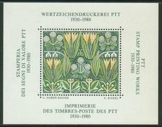 Suisse // Schweiz // Switzerland //  Erinnophilie // Vignette De L'imprimerie Des Timbres Poste 1930-1980 - Erinnophilie