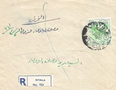 Sudan 1960 Nyala Darfur Olympic Games Rome Athletics Registered Domestic Cover - Soedan (1954-...)