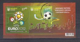 2012 Soccer Ukraine Mi Nr Block 95 (a1p26) - Championnat D'Europe (UEFA)