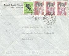 Guinea Bissau 1960 Bissau 400th Anniversary São Paulo Padre Da Nobrega Anthia Nimrod Beetle Cover - Guinea-Bissau