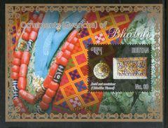 Bhutan 2014 Ornaments Gyencha Gems & Jwellary Neckless Mineral M/s MNH # 12615 - Minerals