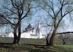 1 AK Russland * Kreml Von Susdal Muttergottes-Geburts-Kathedrale - Erbaut 1222 - 1225 Der Palast Des Erzbischof - UNESCO - Russia