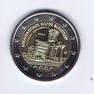 Grecia - 2 Euro Commemorativo 2017 - Filippi - Grecia