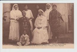 KUMBAKONAM OU KUDANTHAI - INDE - CATECHISTES MISSIONNAIRES DE MARIE IMMACULEE - HOPITAL - MALADES GUERIES - Inde