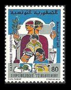 TUNISIA 1982 PRODUCTIVE FAMILY SET MNH - Tunisia