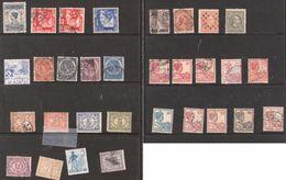 Netherlands Indies   - Lot 30 Stamps, Unused - Used - Netherlands Indies