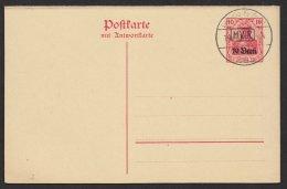 Rumänien, Komplette Dpppelkarte, Blanko Feldpoststempel, P2, O - Besetzungen 1914-18