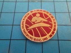 Pin710F Pin's Pins : Rare Et Belle Qualité : SPORTS / KARATE 1982 TAIPEI TAICHUNG - Judo