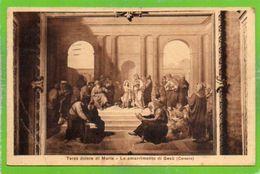 RHO - Santuario - Terzo Dolore Di Maria - Lo Smarrimento Di Gesù (Carsana) - Formato Piccolo - Rho