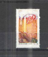 Messico PO 1990 100 Anni Industria Scott.1680+ See Scans Nuovi - Mexico