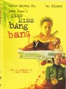 Kiss  Kiss Bang Bang : Robert Downey Jr.  Val Kilmer ,Shane Black's - Policiers