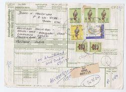 1990 REGISTERED DIERA Duabi UAE Stamps DESPATCH NOTE POST FORM  To Switzerland United Arab Emirates - United Arab Emirates