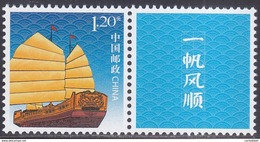 CHINA 2013 (2013-Z31)  Michel 4543 - Mint Never Hinged - Neuf Sans Charniere - Ungebraucht