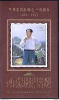 CHINA 1993 (1993-17)  Michel Blok 64 I - Mint Never Hinged - Neuf Sans Charniere - Neufs