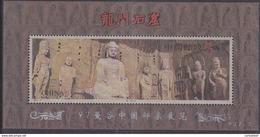 CHINA 1993 (1993-13)  Michel Blok 63 II - Mint Never Hinged - Neuf Sans Charniere - Neufs