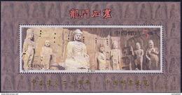 CHINA 1993 (1993-13)  Michel Blok 63 I - Mint Never Hinged - Neuf Sans Charniere - Neufs