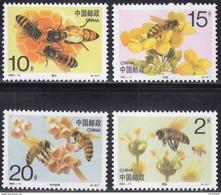 CHINA 1993 (1993-11)  Michel 2497-2500 - Mint Never Hinged - Neuf Sans Charniere - Neufs