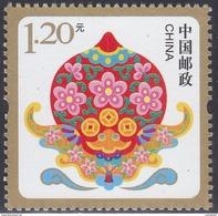 CHINA 2015 (2015-H10)  Michel 4742 - Mint Never Hinged - Neuf Sans Charniere - Ungebraucht
