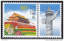 CHINA 2003 (2003-Z5)  Michel 3475A - Mint Never Hinged - Neuf Sans Charniere - 1949 - ... République Populaire