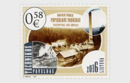 LITHUANIA 2016 Technical Heritage - Paper Mill Of Naujieji Verkiai - Set - Lituania