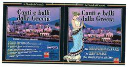 Canti E Balli Dalla Grecia - Dal Mandilatos Al Sirtaki - Musiche Del Mondo