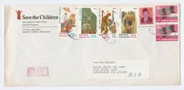 Indonesia SAVE THE CHILDREN FUND Jakarta ILLUS ADVERT COVER Multi COSTUME, DANCE Stamps To USA - Indonesia