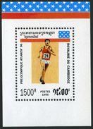 Cambodge 1995 - Jeux Olympiques D'été, Atlanta 96 - BF Neufs // Mnh - Cambodge