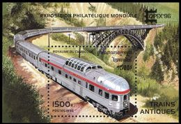 Cambodge 1996 - Train Canadien, Expo Philatélique Capex 96 - BF Neufs // Mnh - Cambodge