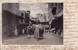 ALEXANDRIE - * VENDEUR D'ARGHISUS ET VENDEURS AMBULANTS * édit. 1905 Carlo Mieli - Alexandrie - 2 Scans - Alexandrie