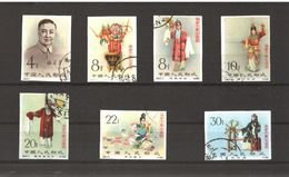 CHINA 1962 Mei Lan Fang ,Scott# 620/26 , Michel # 648/54- 7v - Mint Imperforate Set Used CTO - SCARCE - 1949 - ... République Populaire