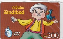 Palestine, PS-SIN-REF-0003, Cardboard Sindibad 200 (SPECIMEN), Mint In Blister, 2 Scans. - Palestine