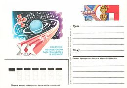 USSR 1986 №157 20 Years Of Soviet-French Cooperation In Space - Covers