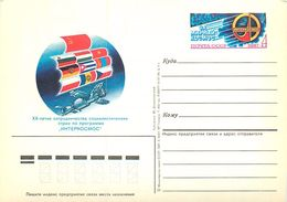 """USSR 1987 №162 25 Years Of Cooperation Socialist Countries On Program """"Intercosmos"""" - Covers"""