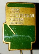 Pins/badges-vintage,rare,quality - SOVIET LITHUANIA Newspaper TOURNAMENT - VILNIUS. - Boxing
