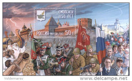 Russia 2013 Mih. 1967 (Bl.190) Smolensk MNH ** - Unused Stamps