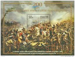 2013 S/S Russia Russland Russie Rusia Ryssland 200th Anniv Battle Of Leipzig-1813 Napoleon Mi 1971 (bl193) MNH ** - 1992-.... Federation