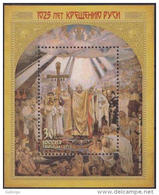 2013 Russia Russland Russie 1025th Anniversary Of The Christianization Of Rus Joint Ukraine Belarus Mi Bl 186 (1950) MNH - 1992-.... Federazione
