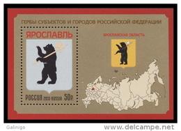 2013 S/S Russia Rußland Rusland Russie Rusia - Coats Of Arms Of Yaroslavl Mi 1970 (Bl 192) MNH - 1992-.... Federation