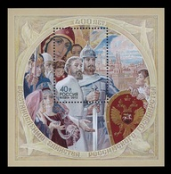 Russia 2012 Mih. 1879 (Bl.176) Restoration Of The Unity Of The Russian State MNH ** - Unused Stamps
