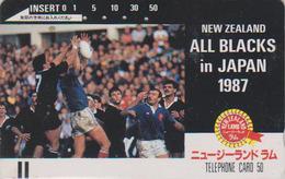 Rare Télécarte Ancienne Japon / 110-32761 - Sport RUGBY - ALL BLACKS * NEW ZEALAND * Japan Front Bar Phonecard / B - 119 - Sport